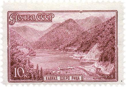 Stamp_of_USSR_2382_.jpg
