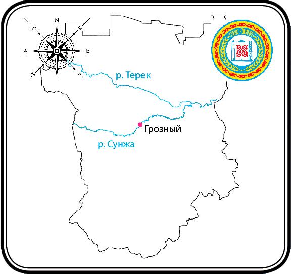 Чеченская республика: Дорогу осилит идущий