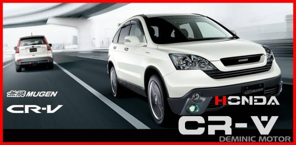 тест драйв Honda CR-V