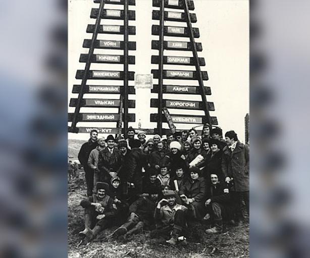 Идея установки на разъезде Балбухта памятного знака с перечислением главных станций БАМа родилась в бригаде Александра Бондаря