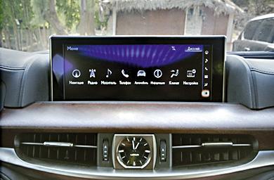 1St_Lexus_LX_Int_04_.jpg