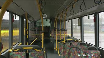 Салон нового экоавтобуса