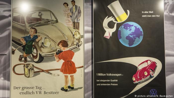 Старые рекламные плакаты