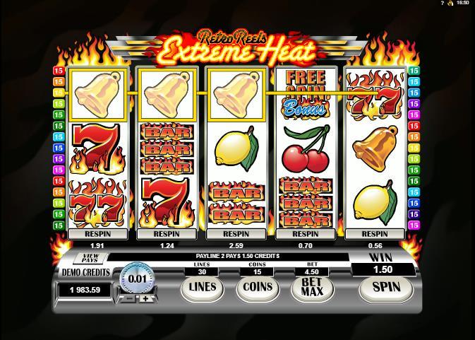 Play Fortune – игровые слоты и призы для всех!