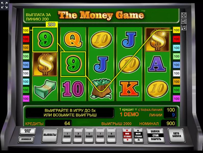 Запуск нового официального казино: Русский Вулкан