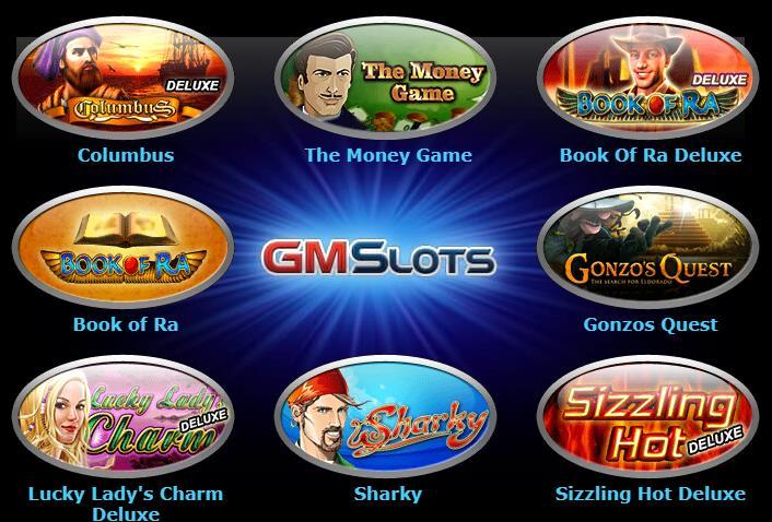 Игры бесплатно алькатрас автомат онлайн