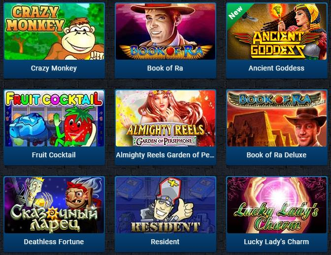 Вулкан казино с вишенками лицензирование игровые автоматы