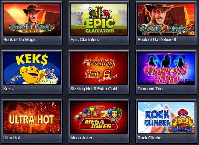 Преимущества Вавада казино и гарантия безопасной игры